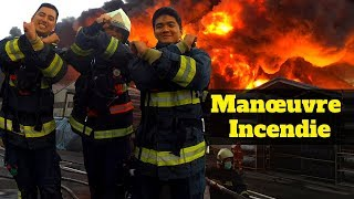 Combattre L'incendie Avec Les POMPIERS de Taiwan ! [La Remise #50]