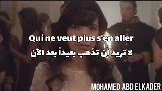 اغنية Indila - Tourner Dans Le Vide مترجمة