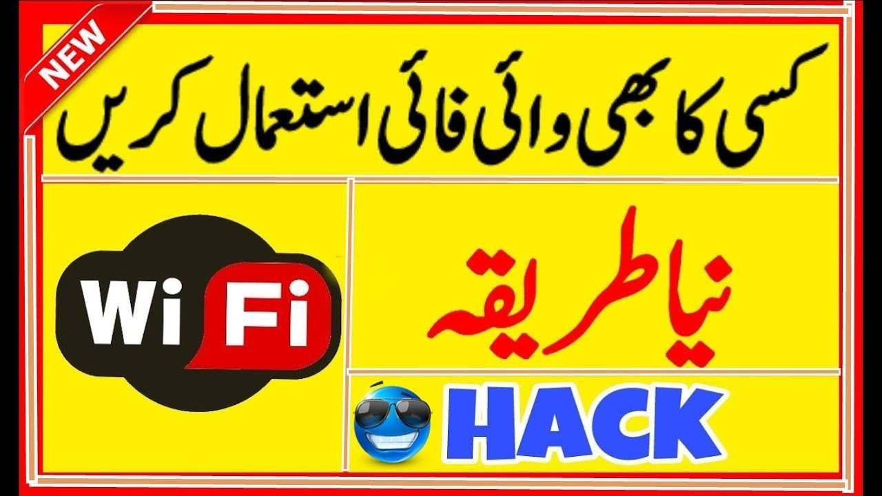 how to connect wifi without password in android live proof 100 working youtube. Black Bedroom Furniture Sets. Home Design Ideas