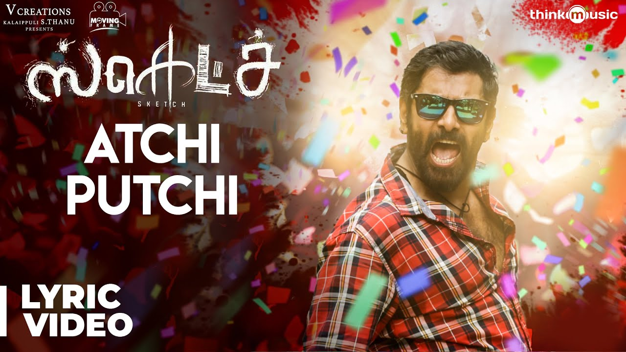 Sketch Atchi Putchi Song With Lyrics Chiyaan Vikram Vijay Merengue Dance Steps Diagram Galleryhipcom The Hippest Galleries Kollywood Atchiputchi