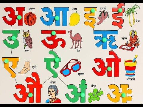 Learn Hindi Varnamala   Hindi Alphabets   Animation Video for Children   Kids Video