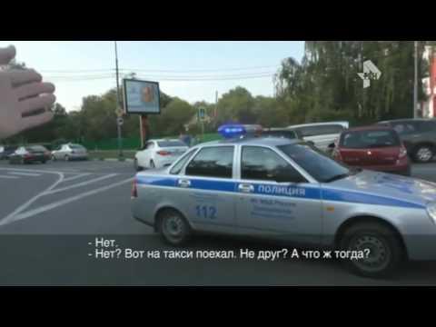 В Одинцове таксисты устроили незаконную стоянку