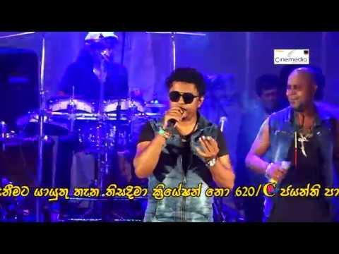 Sahara Flash Live Sri Lanka Live Musical Show Video Production By Cine Media +9471 7424410