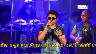 Sahara Flash Live Sri Lanka Live Musical Show Video Production By Cine Media +9471 7424410