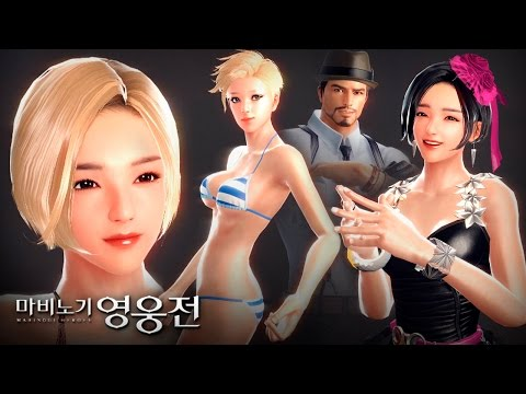 Mabinogi Heroes (Vindictus) - Beauty & Avatar Shop updates - F2P - KR/JP/CN