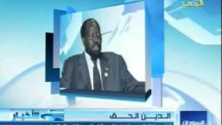 """الله أكبر إبن رئيس """"جمهورية جنوب السودان"""" يعلن إسلامه"""