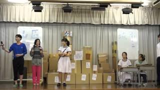 仁濟醫院靚次伯紀念中學 - 十面埋「服」探訪劉德學校活動 -