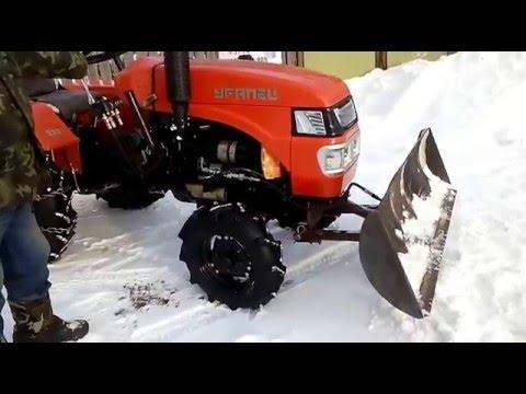 Мини трактор уралец 220 с навесным оборудованием