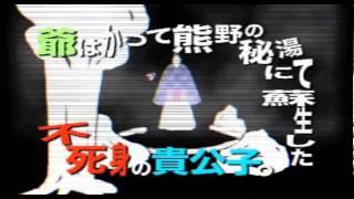 """カムカムミニキーナ シリーズ""""サラウンド・ミニキーナ""""第三弾 『熊の親..."""