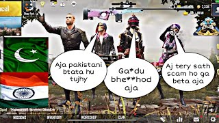 CHALLENGED RANDOM INDIANS FOR 1vs3 TDM BECAUSE THEY ABUSED ME AND MY COUNTRY| DW | IRFAN |
