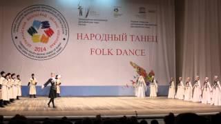 дельфийские игры ансамбль Кавказ кумыкская свадебная второй день