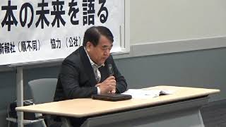 20190612 UPLAN 寺島実郞・玉城デニー・太田昌克「平成30年の歩みから  日本の未来を語る」