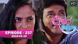 Ahas Maliga | Episode 237 | 2019-01-10