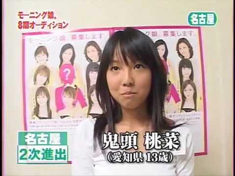 Yua mikami before ske48 AC surgery Tia 鬼頭桃菜 三上悠亜