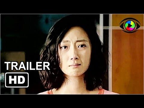 BEAUTIFUL ACCIDENT Trailer (2017) | Kun Chen, Lun Mei Gwei, Nana Ouyang