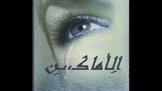 الاماكن - محمد عبده - افضل تسجيل -+ ! .
