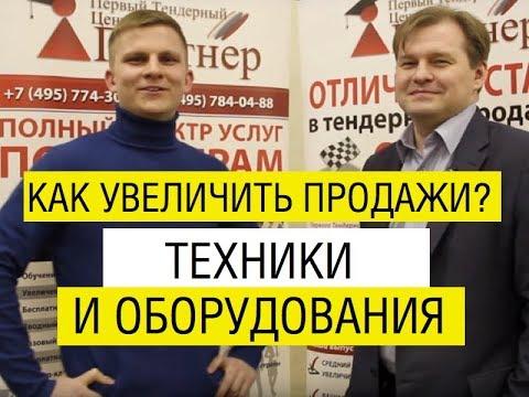 Продажа электротехнической продукции. Результат ИП Николая Баранова.