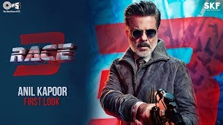 First Look of Anil Kapoor as Shamsher | Race 3 | Remo D'Souza | Salman Khan | #Race3ThisEID
