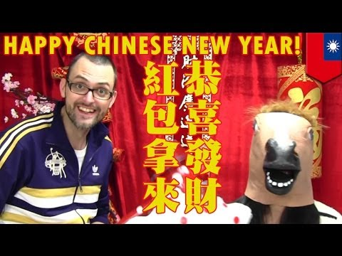 Gong Xi Fa Cai song (2014 parody) Happy Chinese New Year from Next Media Animation!