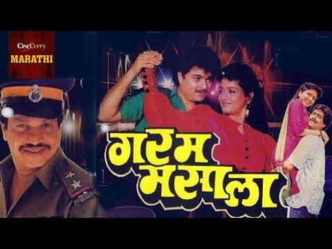 Garam Masala   Prashant Dhamle, Rekha Rao   Superhit Marathi Movies