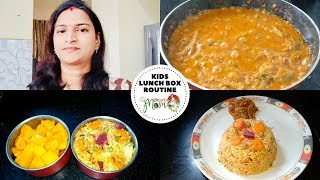 Indian Mom Morning to Lunch Routine || Vlog || Vegetable Pulao Recipe || Brinjal Curry