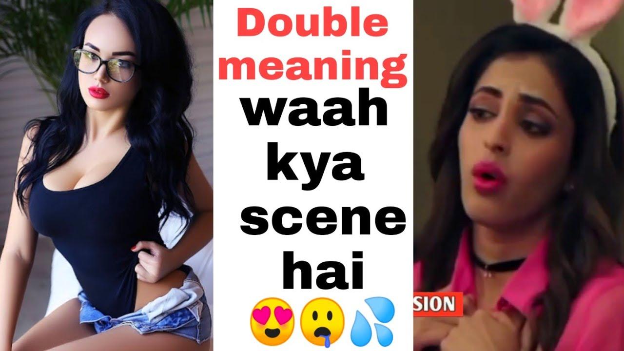 Dank indian meme 💦😍 Double meaning adult meme Naughty girl