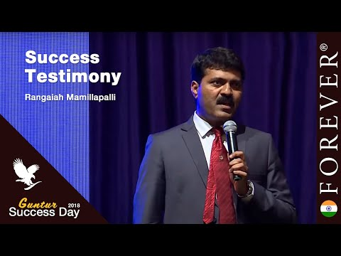 Business Testimony by Rangaiah Mamillapalli at Guntur Success Day