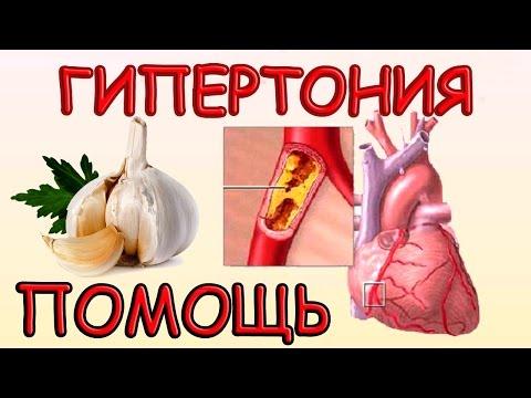 Продукты для сердца. Какие продукты полезные для сердца