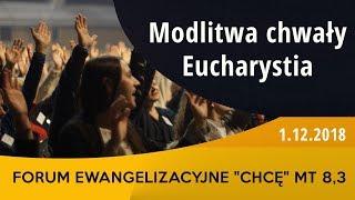 bp. Zbigniew Zieliński - Eucharystia - Forum ewangelizacyjne w Gdańsku - Na żywo