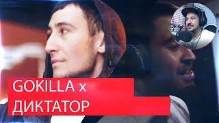 Скачать REMAKE Реакция на GOKILLA Х ДИКТАТОР UAV I этап