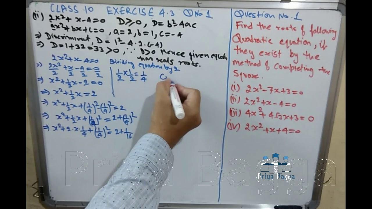 Question 1(ii) Exercise 4.3 Class-10 Maths Quadratic Equations- CBSE ...