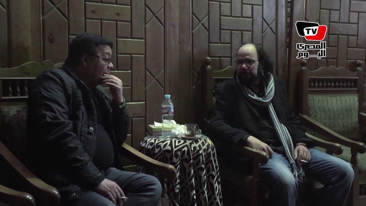 المصري اليوم:أحمد آدم وهنا الزاهد يقدمان واجب العزاء في شقيقة طلعت زكريا
