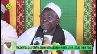 """Panel sur l'Enseignement """"Majalis"""" au Complexe Cheikh Ahmadou Khadim de Touba"""