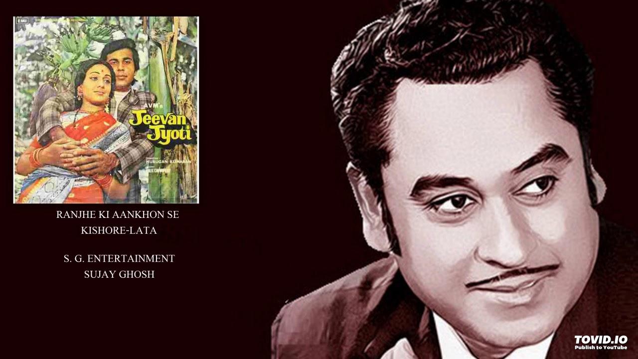 Download JEEVAN JYOTI(1976) - RANJHE KI AANKHON SE - KISHORE-LATA - SALIL CHOWDHURY