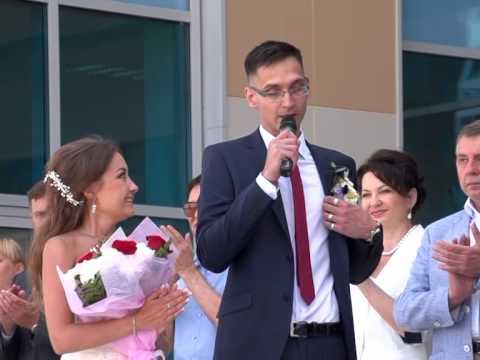 Новокузнецк Дворец Бракосочетания открытие 16 07 2015