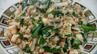 Chinese Chicken Fried Rice  (Chinese Food Recipe)