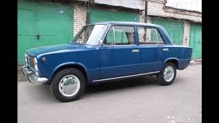 ВАЗ 2101 1971 года /оригинал полностью/ пробег 10 000