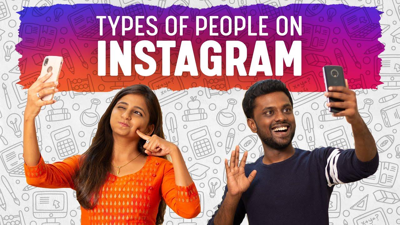 Types of people on Instagram | Vertical video #BiriyaniMan