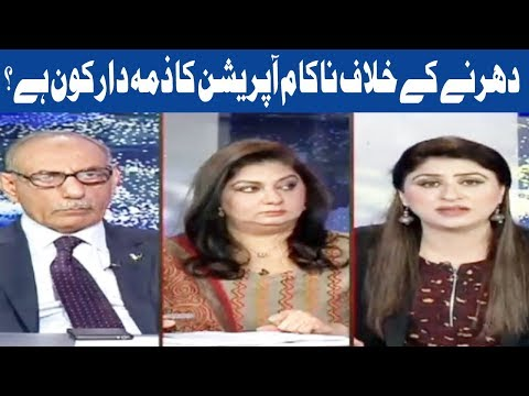 To Night With Freeha | 27 November 2017 | Abb Takk