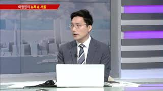 """[이항영의 뉴욕&서울] 워렌버핏 """"코로나19, 결국 해…"""