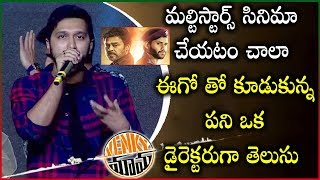 Director Bobby Speech at Venky Mama Pre Release Event I Silver Screen