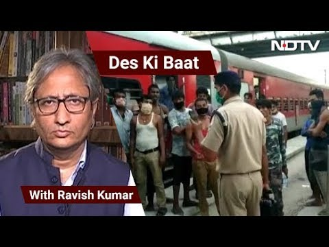 Des Ki Baat: Migrants Travel For Days Without Food, Water On Shramik Special Trains | May 28, 2020