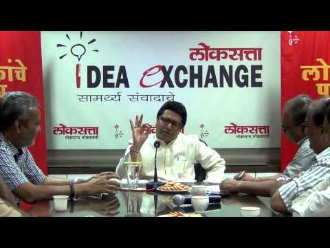 Why Raj Thackeray left Shivsena