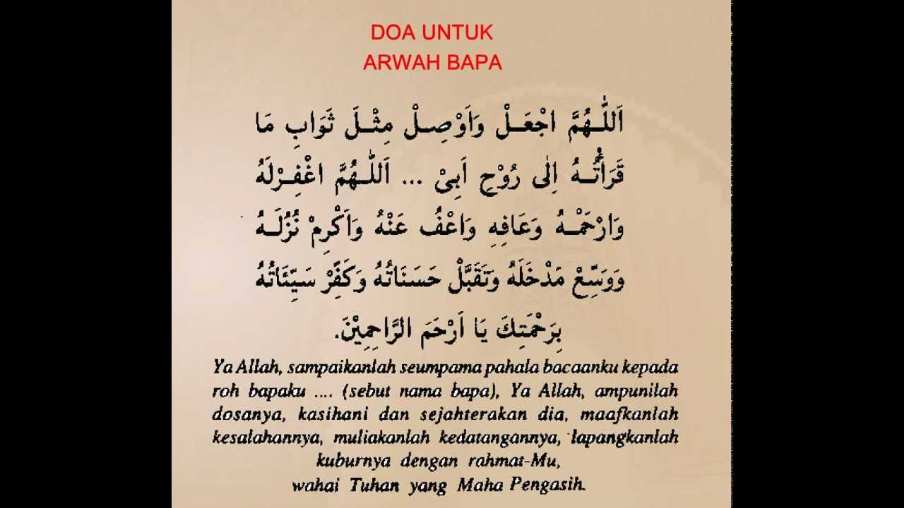 Image result for doa buat arwah