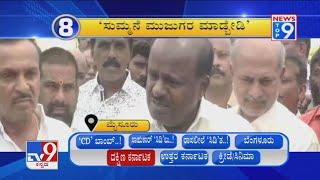 'News Top 9': 'Dakshina Karnataka' Top Stories Of The Day (05-03-2021)