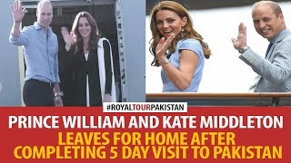 Royal couples leave for home after completing 5-day visit to Pakistan