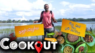 The Cookout | ඕලු බත් සහා දුම් කරවල Thumbnail