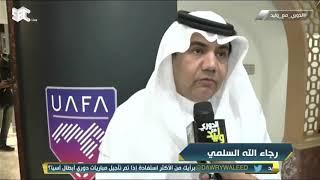 رجاء الله السلمي- أمين عام الاتحاد العربي : بطولة
