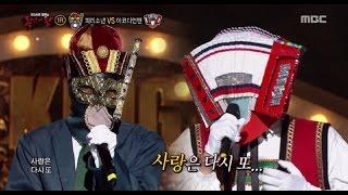 [King of masked singer] 복면가왕 - 'flute boy' VS 'Akodieonmaen' 1round - Love...That Guy 20170305
