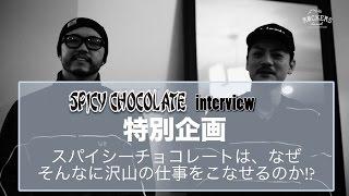 http://rockers-channel.com/rockerschannel-20160128-13702 【スパイシ...